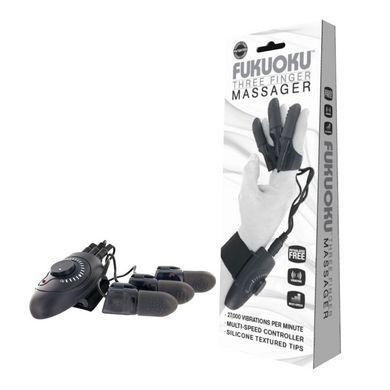 Fukuoku Three Finger Massager