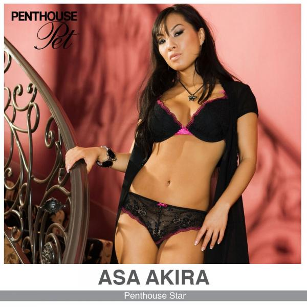 Penthouse Video Vixen Asa Kira Cyberskin Pussy Stroker Waterproof Flesh