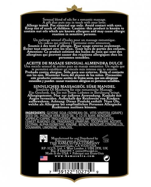 Kama Sutra Aromatics Massage Oil Sweet Almond 2oz