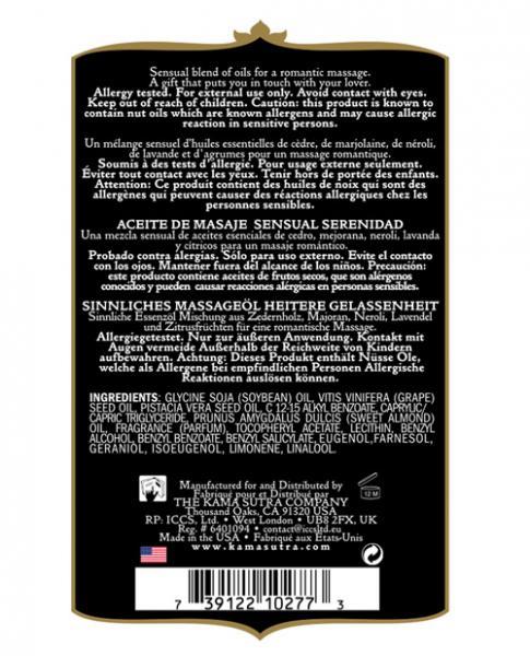 Kama Sutra Aromatics Massage Oil Serenity 2oz