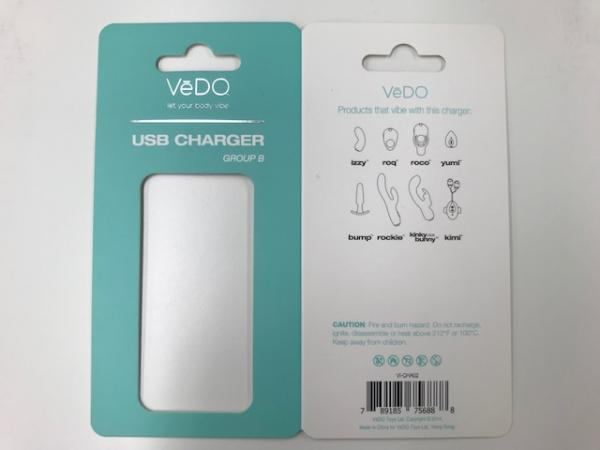 Vedo USB Charger B for Izzy, Roq, Roco, Yumi, Bump, Rockie, Kinky Plus, Kimi Vibrators