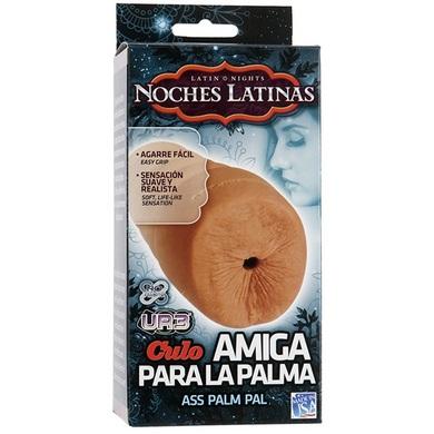 Culo UR3 Amiga Para La Palma Ass