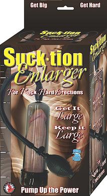 Suck*Tion Enlarger Smoke