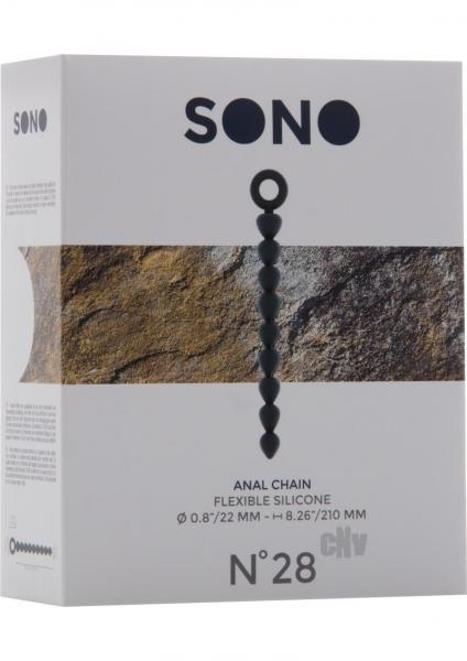 Sono No 28 Anal Chain Beads Gray