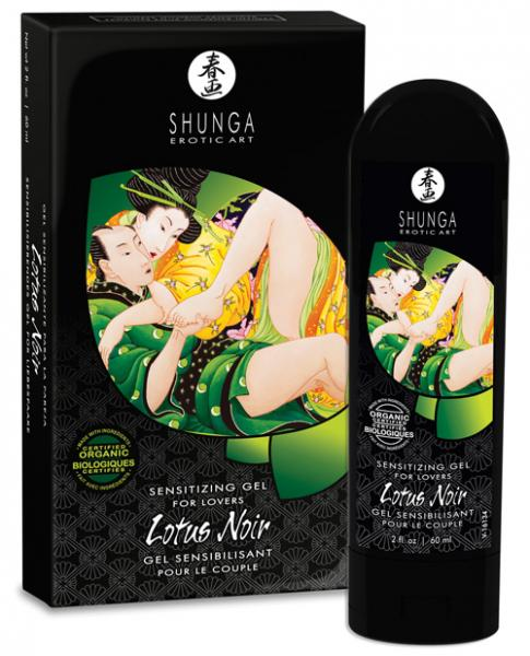 Shunga Lotus Noir Sensitizing Gel 2oz