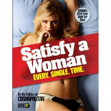 CosmoS Satisfy Women Every Time Extras MPE9211