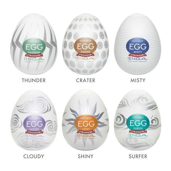 Tenga Egg Variety Pack Hard Boiled Strokers 6 Pack