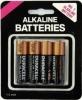 Duracell AA Batteries 4 Pack 724thmb
