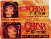 Hot Cherry NW0205-3thmb