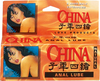 China Anal Lube Natural NW0206-1thmb
