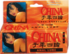 China Anal Lube Hot NW0206-2thmb