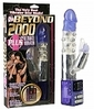 Beyond 2000 Plus - Purple 1706-01thmb